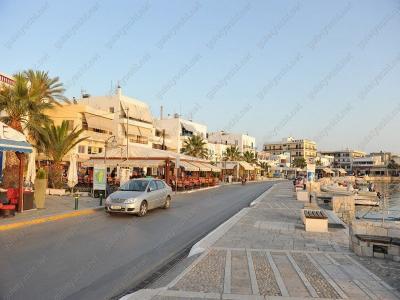 Insel Naxos